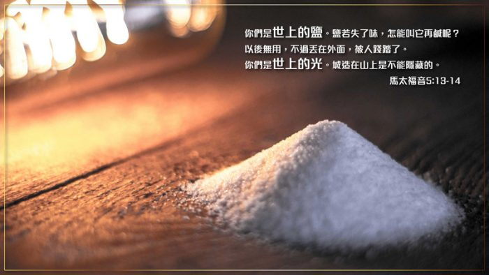 馬太福音5
